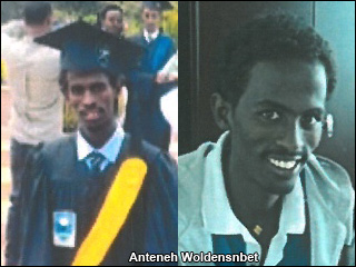 Anteneh's Graduation